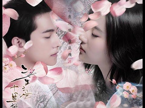 胡歌劉亦菲-《三生三世十里桃花》Hu Ge Liu Yifei | Doovi