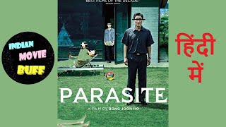 Parasite : A Tale of False Hope | Film Analysis in Hindi
