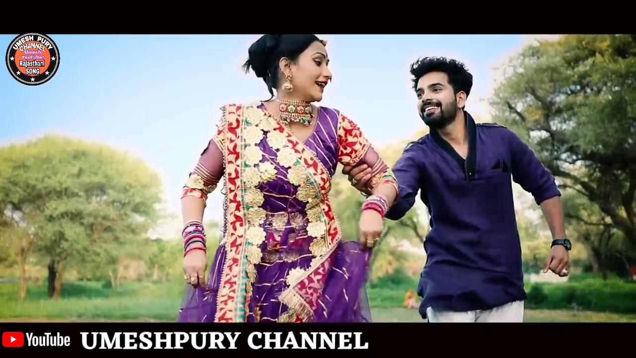 Marwadi WhatsApp Status Song ||मारवाड़ी रिंगटोन विवाह गीत न्यू 2020|| Rajasthani ringtone song 2020