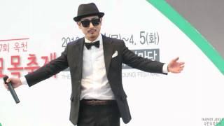 160401 김영현 - 하나의 사랑