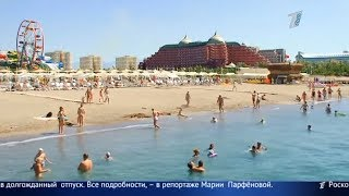 БИЛЕТЫ-ФАЛЬШИВКИ: Казахстанцев обманывали в туристическом агентстве