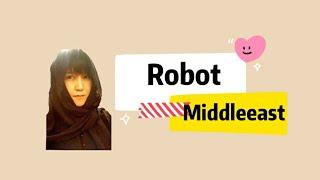 중동 로봇(Robot) 비즈니스: 아랍에미레이트/카타르…
