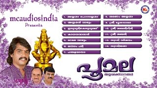 Poomala | Ayyappa Devotional Songs | Malayalam Bhajans