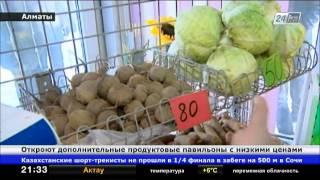 NEXT Promenade Almaty: BEATBOX BATTLE: Ваня VS LK (дополнительный раунд)