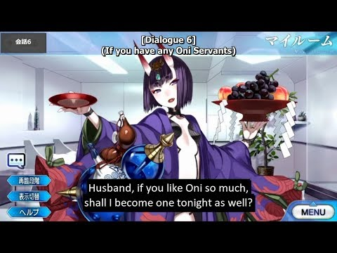[Fate/Grand Order] Shuten Douji's Voice Lines (with English Subs)