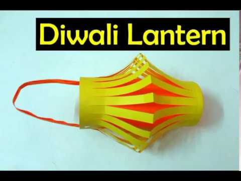 How to make fancy akash kandil for diwali 2017 | Paper Lantern
