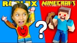 РОБЛОКС или МАЙНКРАФТ? Что Выберешь ТЫ? Roblox Minecraft Would You Rather Валеришка Для детей kids