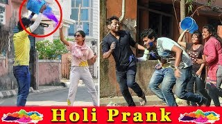 NEW HOLI SONG
