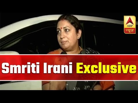 Smriti Irani Exclusive: 'I Hope Rahul Gandhi Works For Wayanad' | ABP News