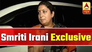 Smriti Irani Exclusive: 'I Hope Rahul Gandhi Works For Wayanad' | ABP News
