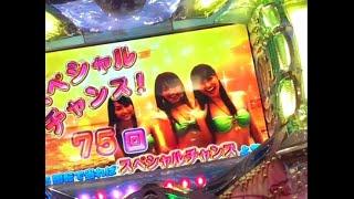 1円パチンコ 実践動画! 2014/10/28 当日まとめ.