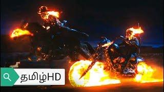 Ghost Rider //  Slade s Last Ride Scene //TAMIL