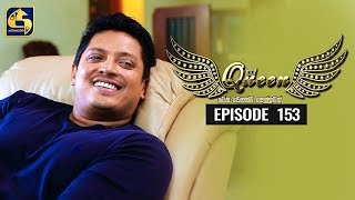 Queen Episode 153 || ''ක්වීන්'' || 11th March 2020 Thumbnail