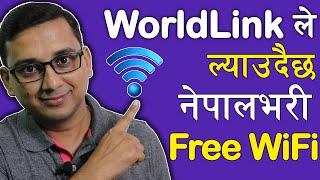 Worldlink & Facebook Express WiFi ले ल्याउदै छ नेपालभरी Free WiFi screenshot 3
