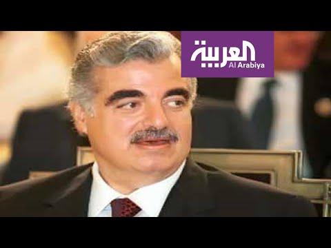 نشرة الرابعة | السعودية.. رؤية رفيق الحريري باقية في لبنان لمواجهة الطائفية  - 18:00-2020 / 2 / 16