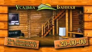 видео Новый год на базе отдыха Курочкино