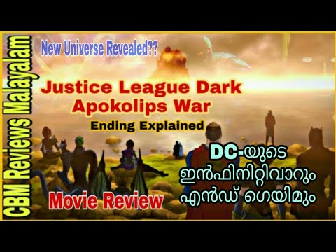 Download Justice League Dark Apokolips war Detailed Movie Review  Ending Scene Explained Malayalam