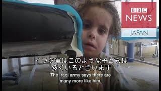 イラク北部の主要都市モスルでは、過激派組織のいわゆる「イスラム国」...