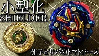 小型シールダー試作機:シールダーMSの動画