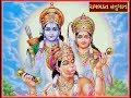 Download Nepali Bhajan Collection Non Stop 2015(Krishna, Radha,Ram,Shivaji )(Watchme360.net) MP3 song and Music Video