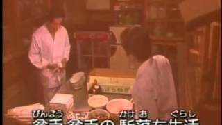 金田たつえ - おまえさん