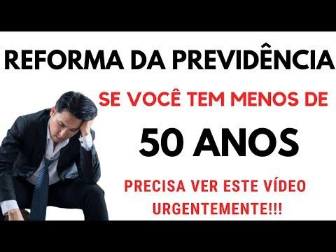 REFORMA DA PREVIDÊNCIA 2019 - SE VOCÊ TEM MENOS DE 50 ANOS - PRECISA VER ESTE VÍDEO