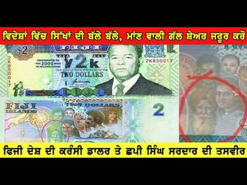 Unknown Facts About The Mysterious Sikh Man In Fiji Currency