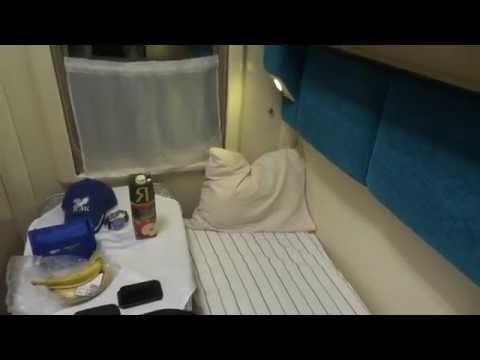 Секретное VIP место в купейном вагоне