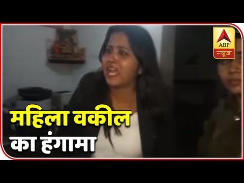 Drunk Advocate Creates A Scene In Meerut | ABP News