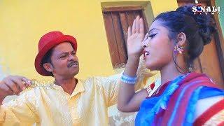 Aamar Kapal Kharb Holo - Purulia Comedy Mp3 Song Download