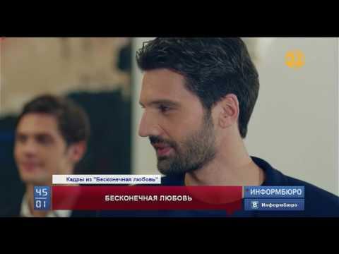 Чёрная любовь  24 серия, русская озвучка