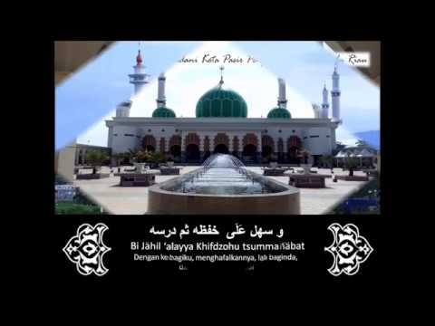 Kalamun Qadim Rijal Vertizone   Fikri Yasir گلام قديم