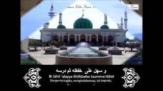 Kalamun Qadim Rijal Vertizone   Fikri Yasir