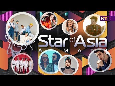 Star Of Asia - первый день фестиваля (Full HD)