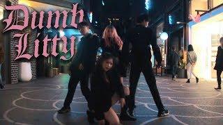 [KPOP IN PUBLIC] KARD (카드) 'DUMB LITTY' 1theK Dance Cover Contest by ORBIT (ft. 9BIT) in Australia