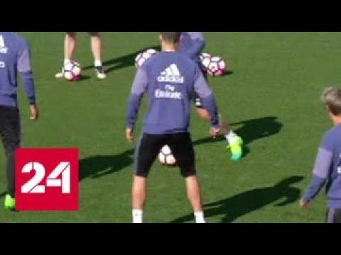 Из Мадрида в Турин: 'Ювентус' официально представил Криштиану Роналду - Россия 24