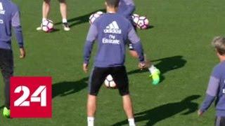 """Из Мадрида в Турин: """"Ювентус"""" официально представил Криштиану Роналду - Россия 24"""