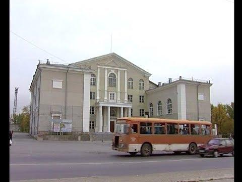 Верхняя Пышма, 2002 год