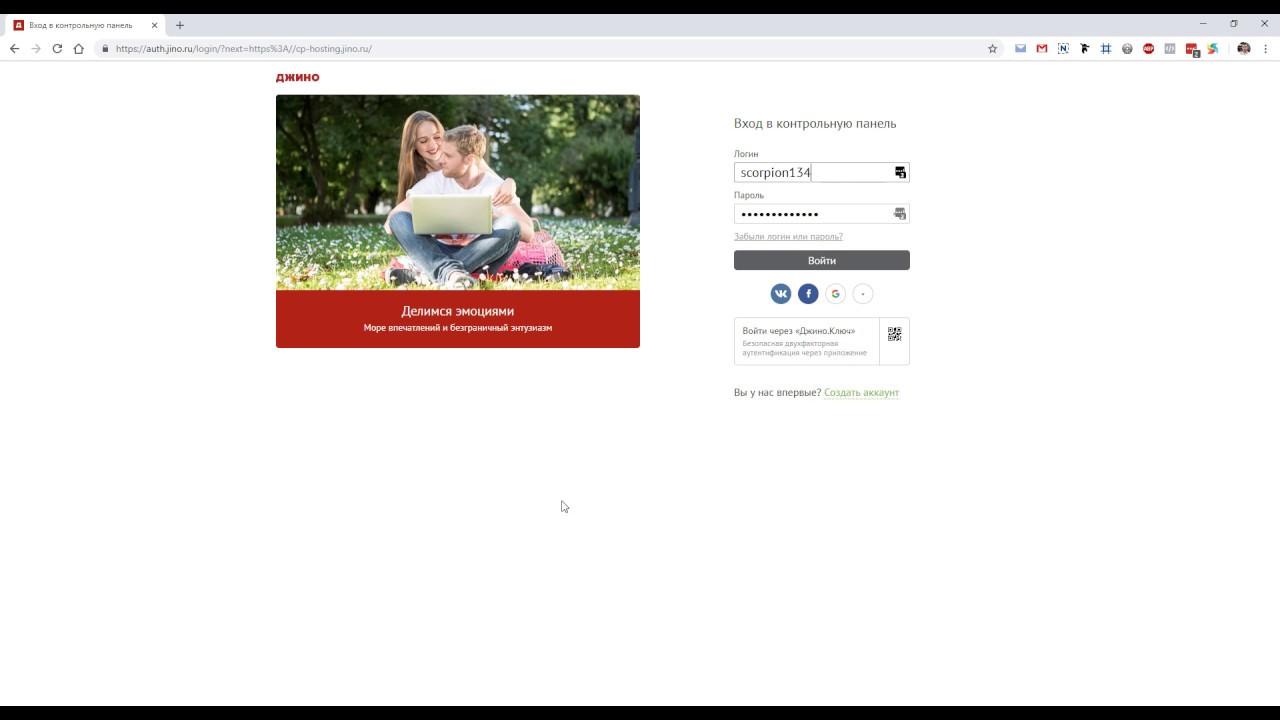гугл регистрация доменов