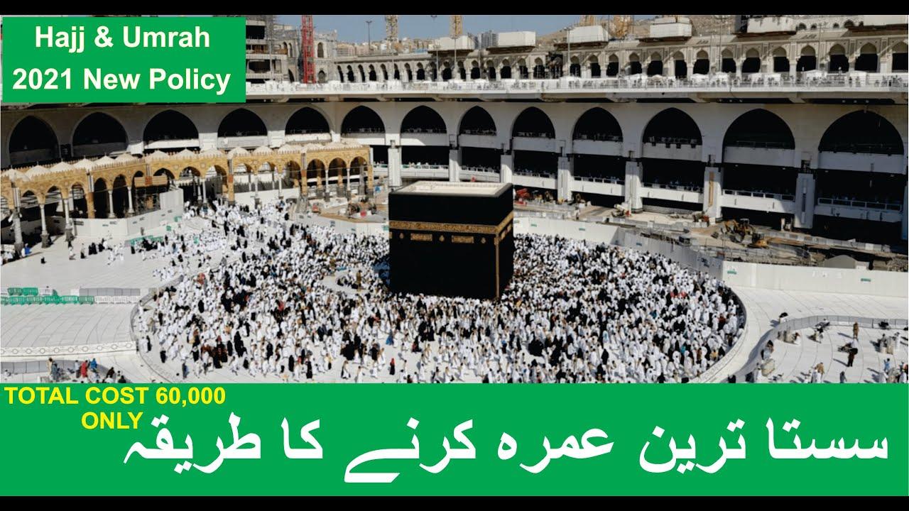 sasta tareen umrah - new umrah policy 2021   saudi arabia ...
