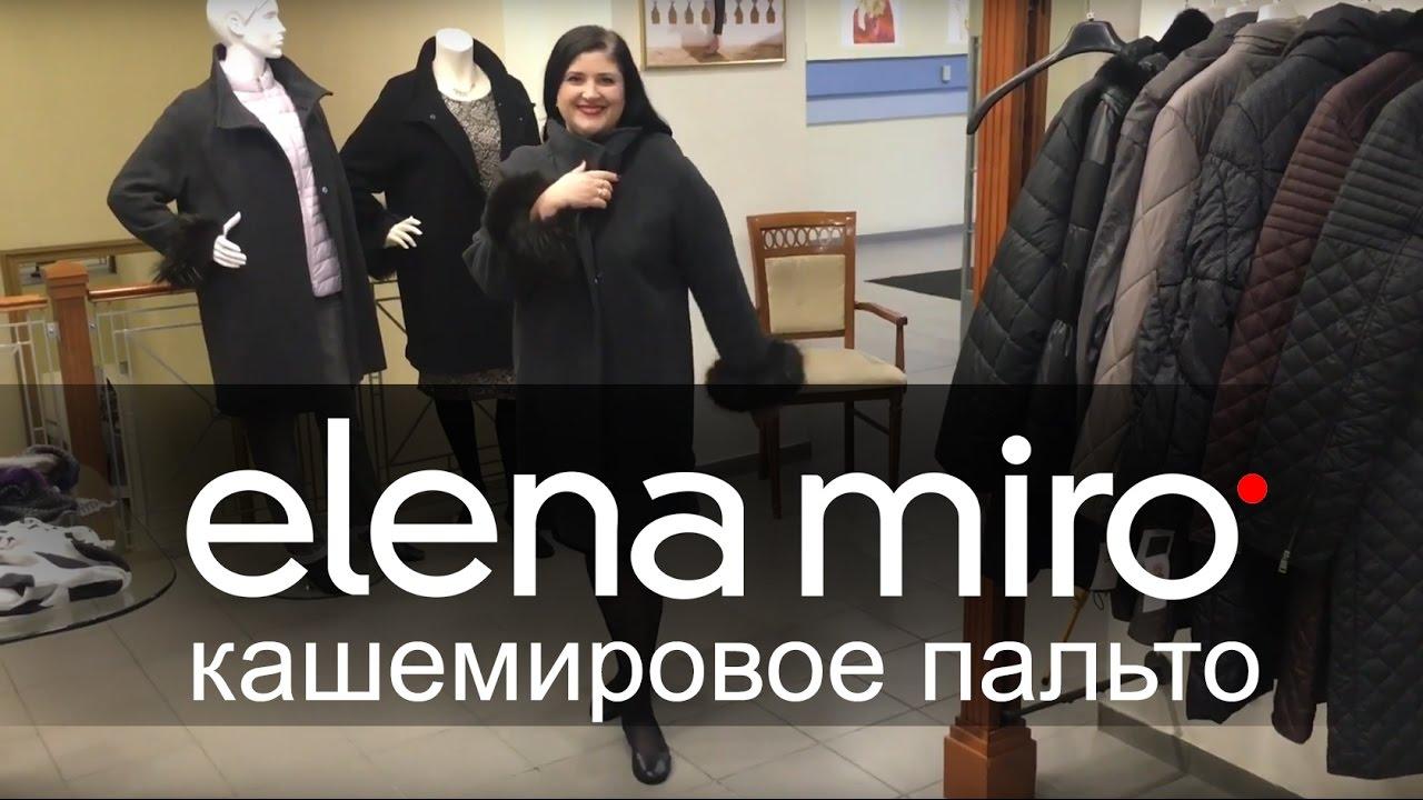 Зимние Куртки Женские Распродажа Москва [Распродажа Женских Курток .
