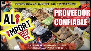 Zapętlaj Proveedora ALI IMPORT CONFIABLE | ¿Dónde Comprar Zapatillas De Marca ADIDAS NIKE A Precios Bajos? | iShoes