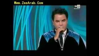 مراد البوريقي أغنية اللؤلؤ المنظور - Bouriki - Lo2lo2 El Mandour