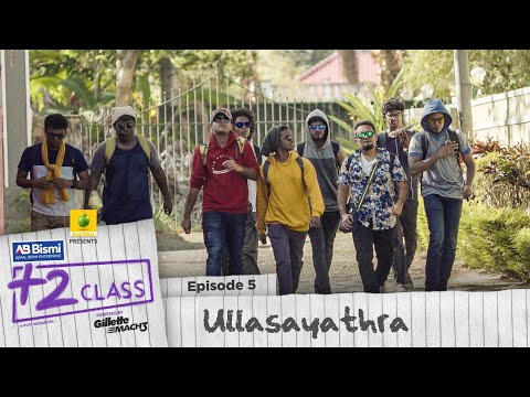 ajmal-bismi-plus-two-class-|-ep5-|-ullasayathra-|-mini-webseries-|-karikku