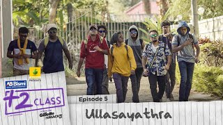 Ajmal Bismi Plus Two Class | EP5 | Ullasayathra | Mini Webseries | Karikku