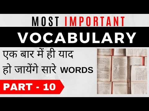 Most Important Vocabulary Seriesfor Bank PO / Clerk / SSC CGL / CHSL / CDS Part 10
