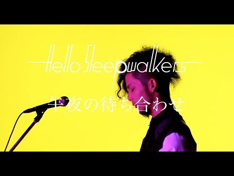"preview Hello Sleepwalkers ""meeting of Umayoru"" from youtube"