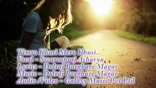 स्वरुपराज अचार्यको सबै भन्दा बढी बियोगले भरिएको गीत 2074 | Dolraj Barghare Magar