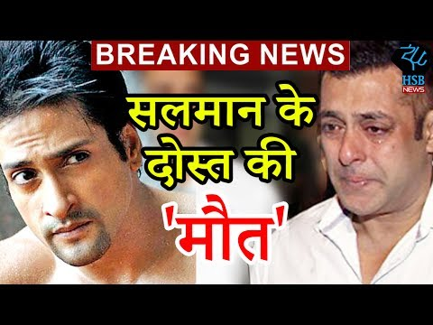 Salman के करीबी दोस्त Inder Kumar की मौत, वजह सुन चौंक जाएंगे