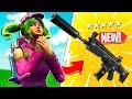 *NEW* SUPPRESSED ASSAULT RIFLE Gameplay! Blessed by the Tomato King! | Fortnite Battle Royale